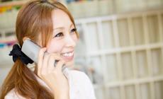 1.電話予約